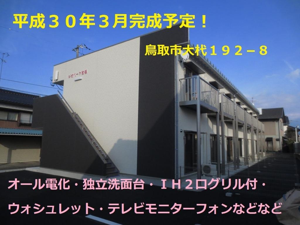 f:id:hirobe123123:20160204153622j:plain