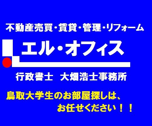 f:id:hirobe123123:20160402093017j:plain