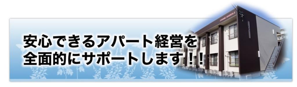 f:id:hirobe123123:20160826120950j:plain