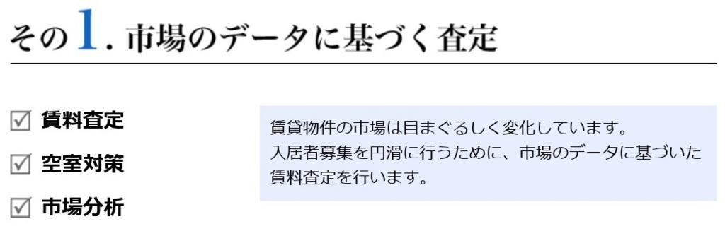 f:id:hirobe123123:20160826121046j:plain