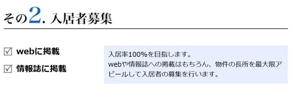 f:id:hirobe123123:20160826121147j:plain