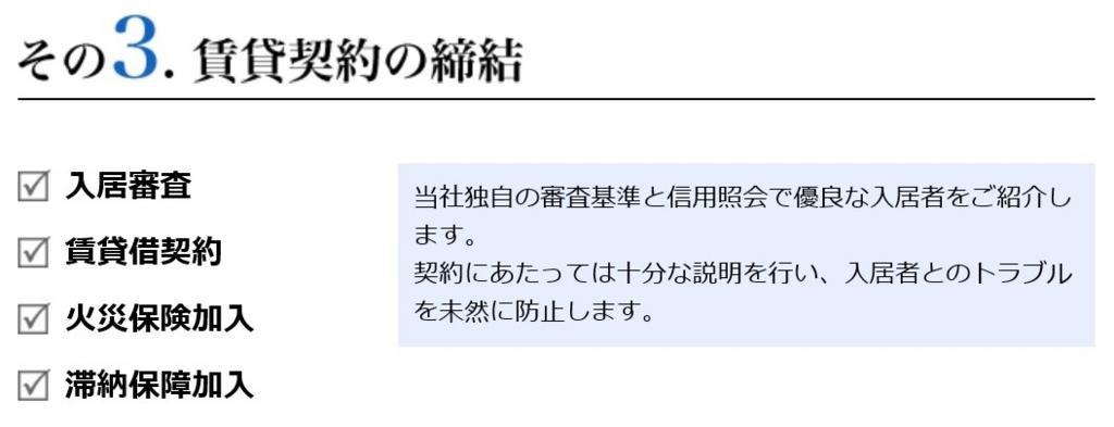 f:id:hirobe123123:20160826121202j:plain