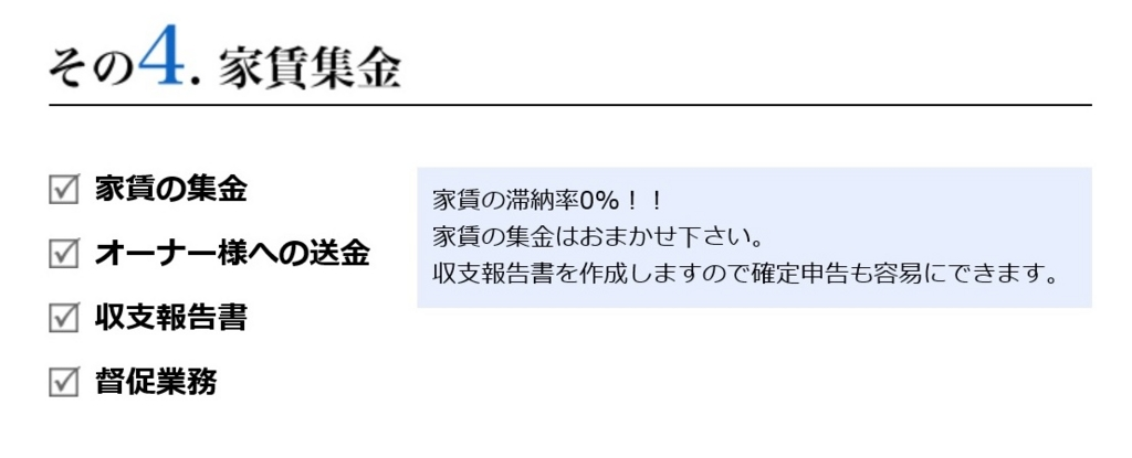f:id:hirobe123123:20160826121552j:plain