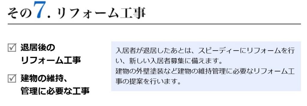 f:id:hirobe123123:20160826121643j:plain
