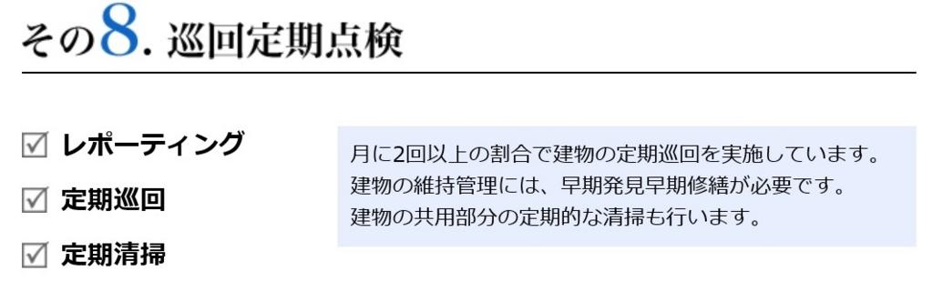 f:id:hirobe123123:20160826121657j:plain
