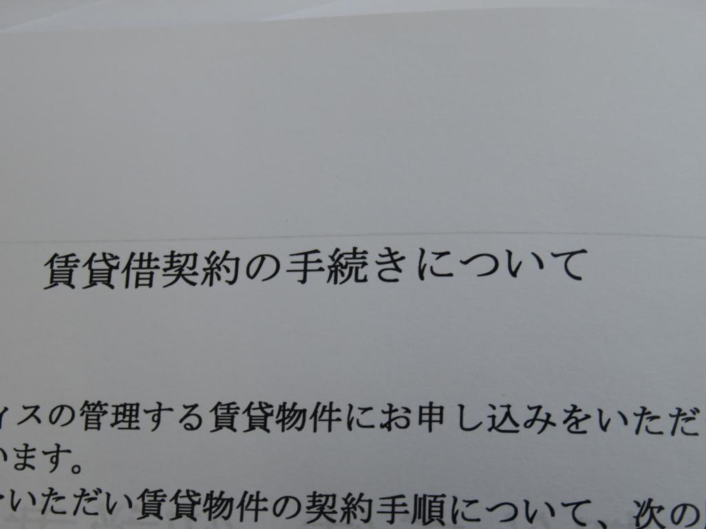 f:id:hirobe123123:20170121122227j:plain