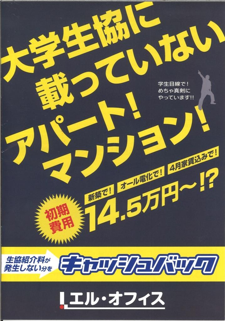 f:id:hirobe123123:20170131194021j:plain