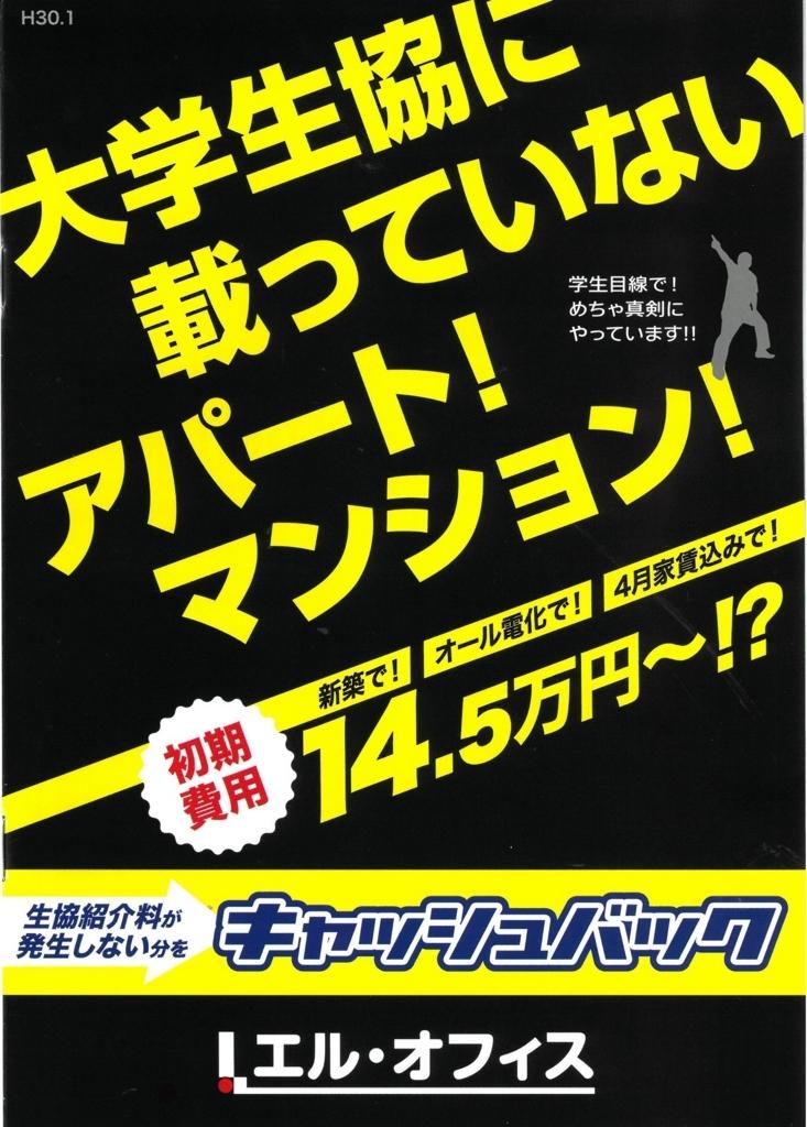 f:id:hirobe123123:20180217153515j:plain