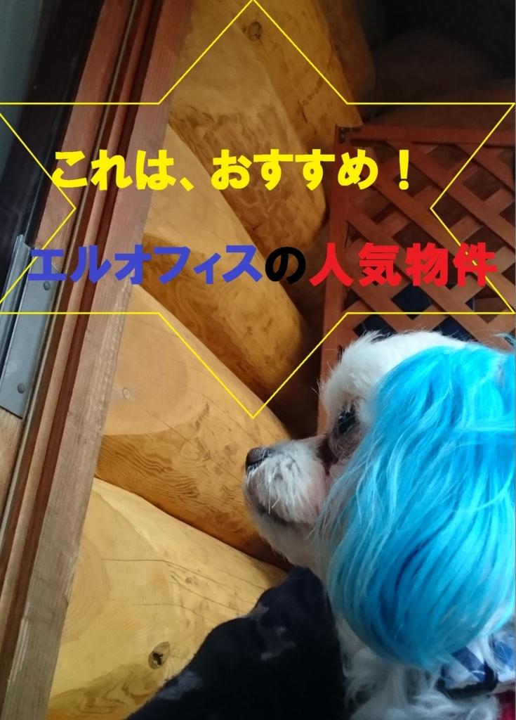 f:id:hirobe123123:20180217213636j:plain