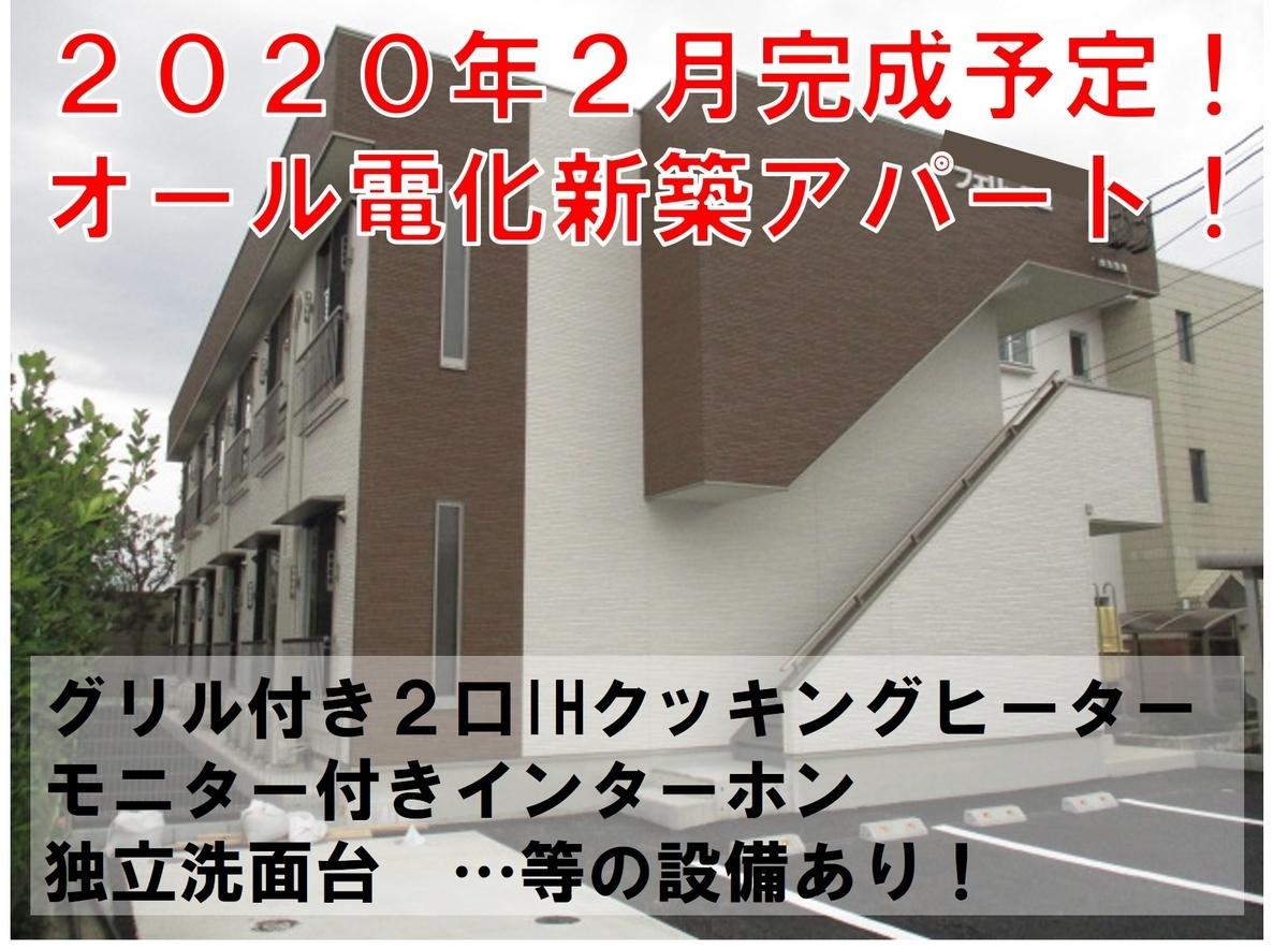 f:id:hirobe123123:20200125124248j:plain
