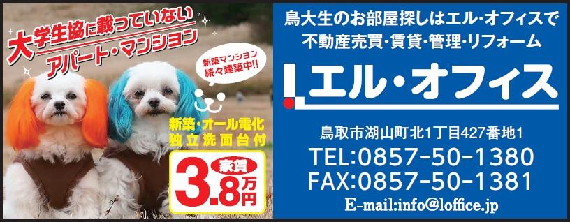 f:id:hirobe123123:20200210222005j:plain