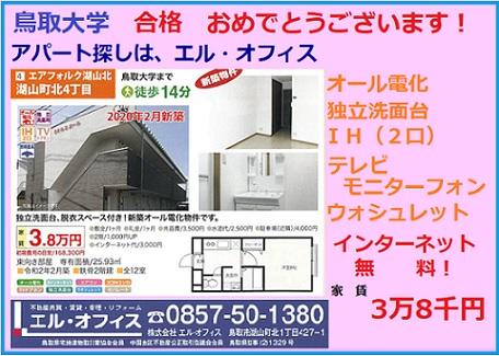 f:id:hirobe123123:20200306194924j:plain