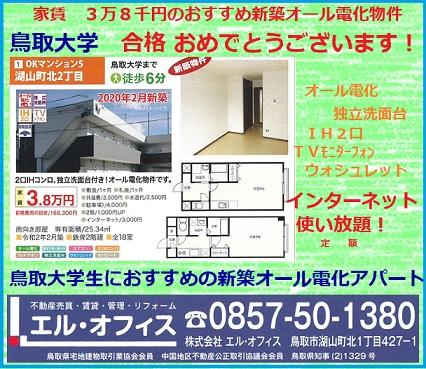 f:id:hirobe123123:20200306194941j:plain
