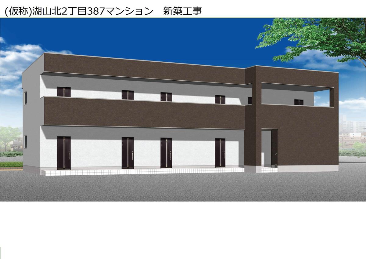 f:id:hirobe123123:20201013122316j:plain