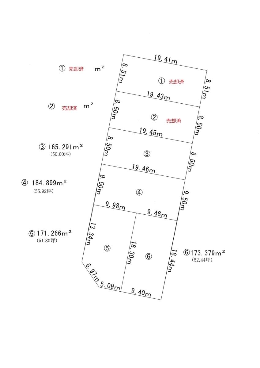 f:id:hirobe123123:20201016154200j:plain