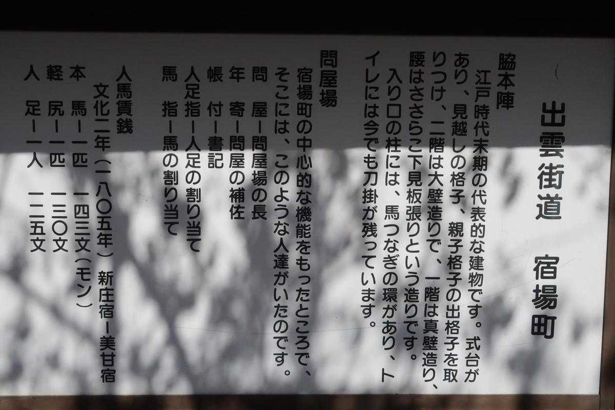f:id:hirobe123123:20210410140116j:plain