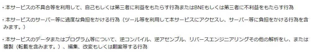 f:id:hirobee_htn:20190427221218j:plain