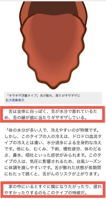 f:id:hirobow522:20200404105057j:image