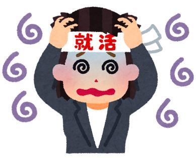 f:id:hirobro:20200914150042p:plain