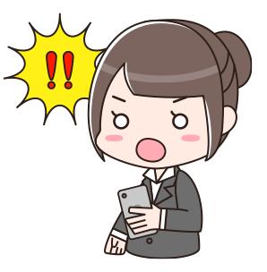 f:id:hirobro:20200916185509p:plain