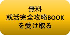 f:id:hirobro:20200919205939p:plain