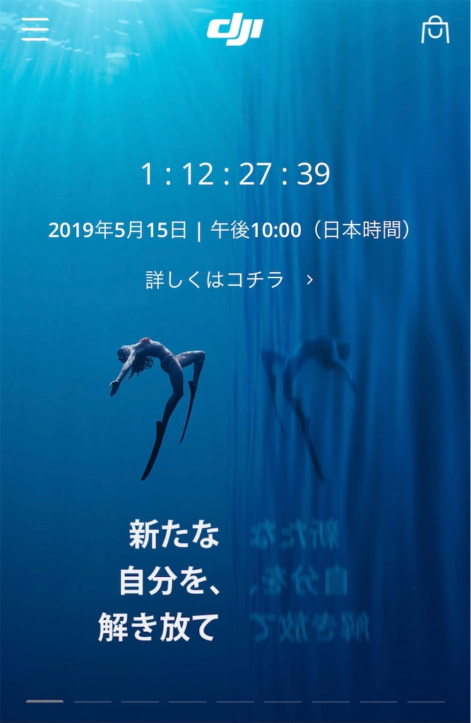 f:id:hirobumi292:20190514105404j:image