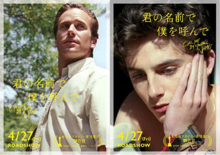 f:id:hiroc-fontana:20180505135831j:image:w360