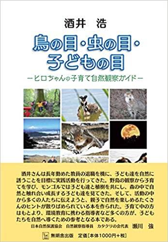 f:id:hirochan07:20200717142125p:plain