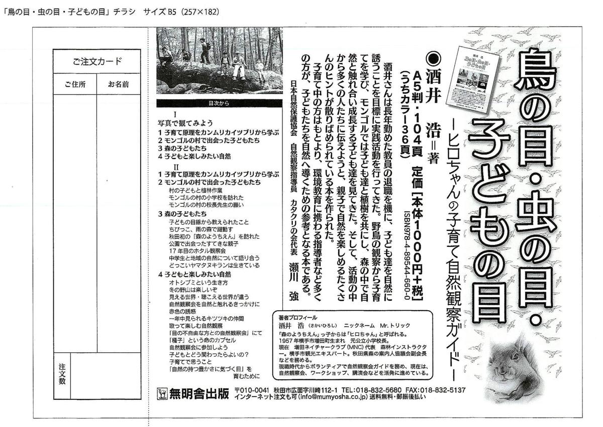 f:id:hirochan07:20200717142235p:plain