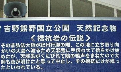 f:id:hirochanna:20210613235152j:plain