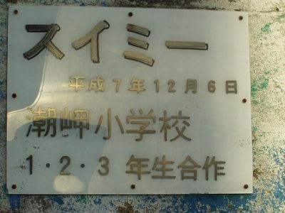 f:id:hirochanna:20210615222306j:plain