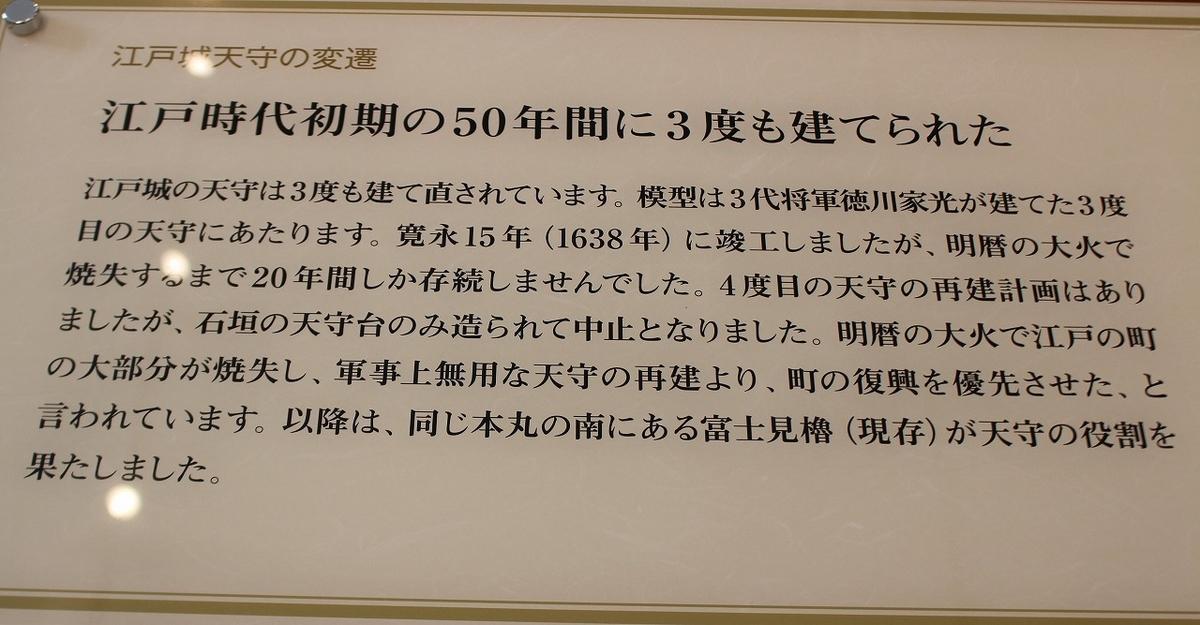 f:id:hirochanna:20210620152445j:plain