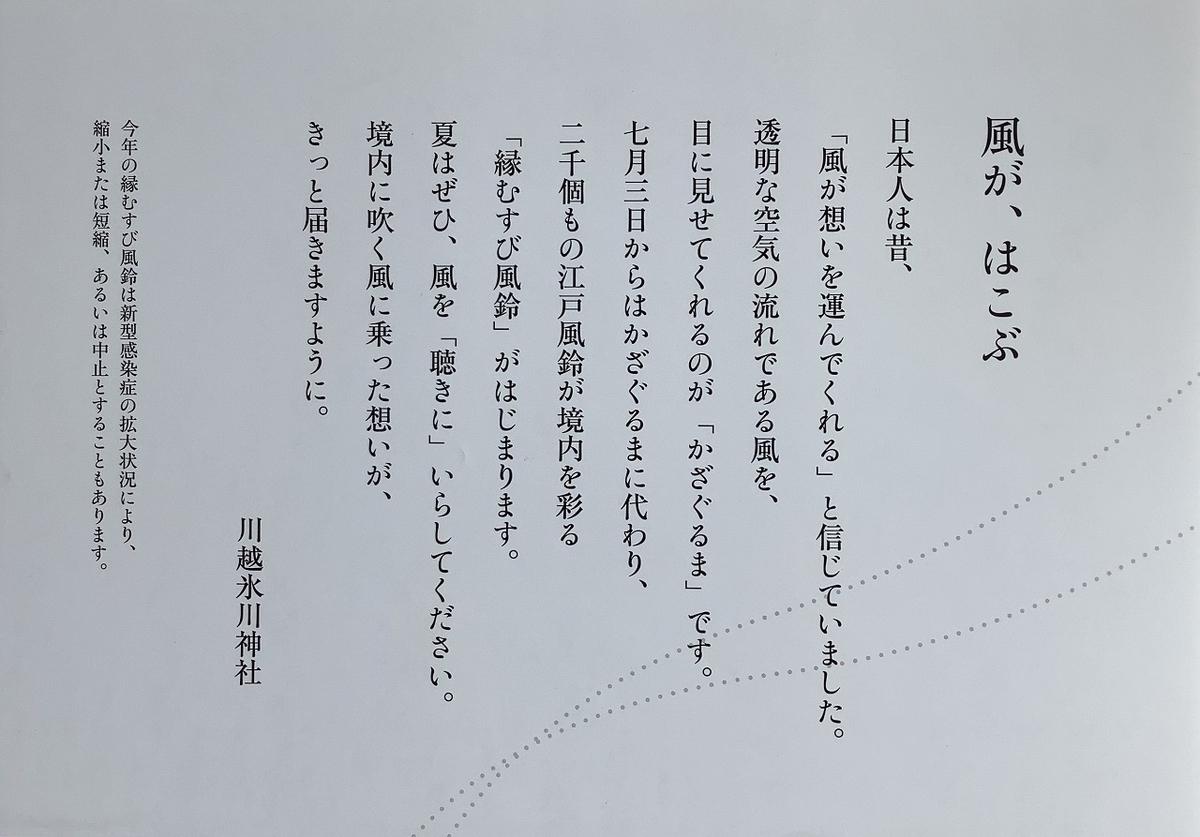 f:id:hirochanna:20210622102629j:plain