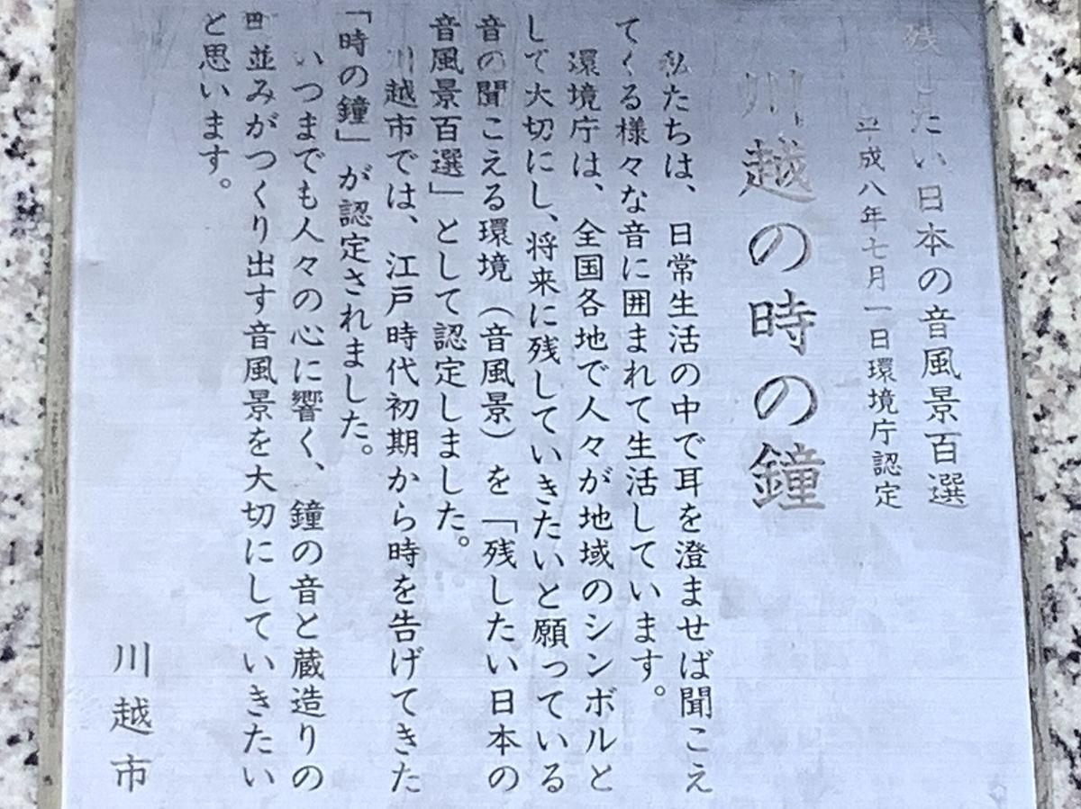 f:id:hirochanna:20210622102758j:plain