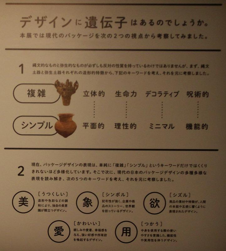 f:id:hirochanna:20210903093047j:plain