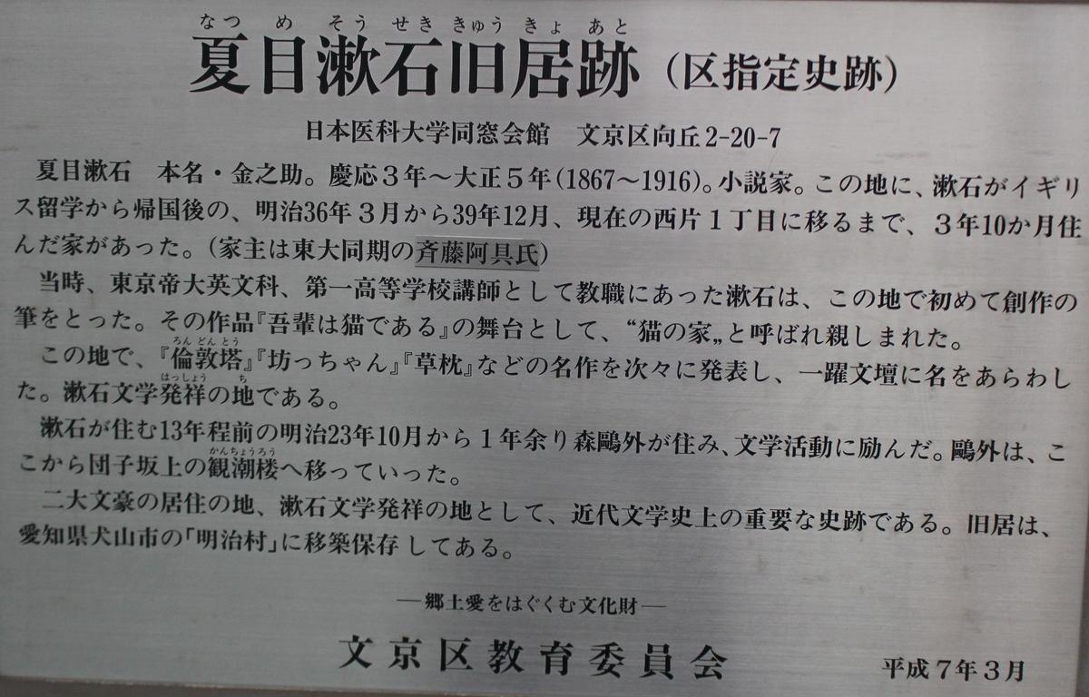 f:id:hirochanna:20210914230937j:plain