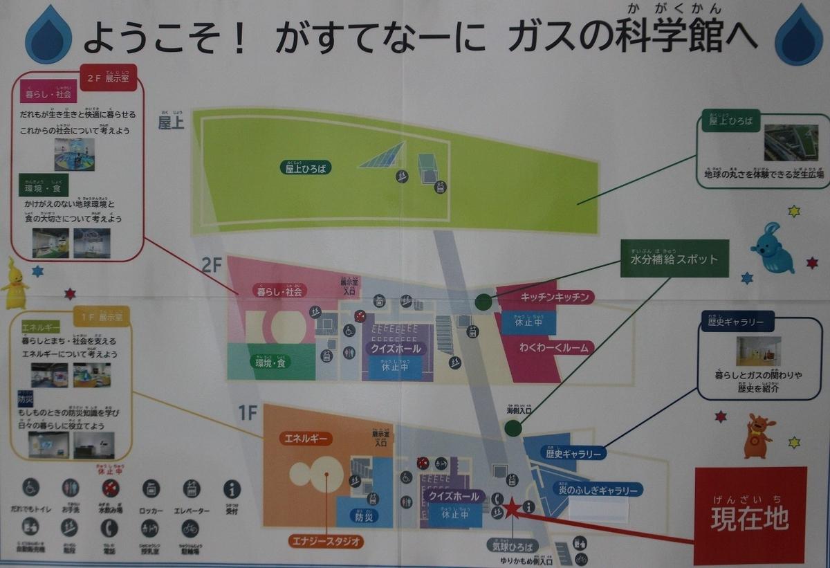 f:id:hirochanna:20211011091350j:plain