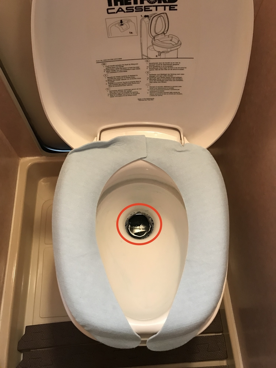 キャンピングカー トイレ カセット式 フタ 臭い 逆流防止