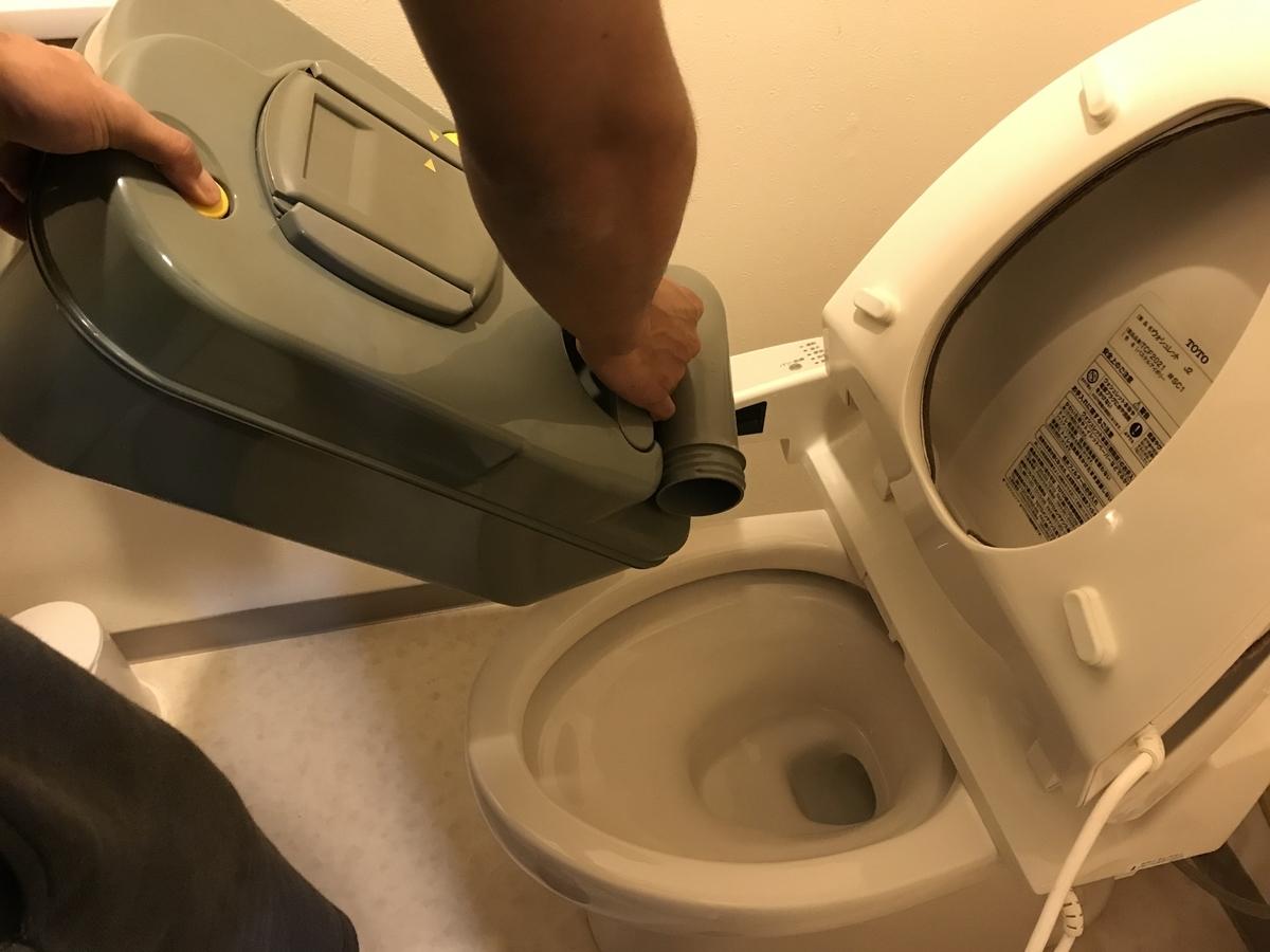 キャンピングカー トイレ 汚水処理 汚物 簡単