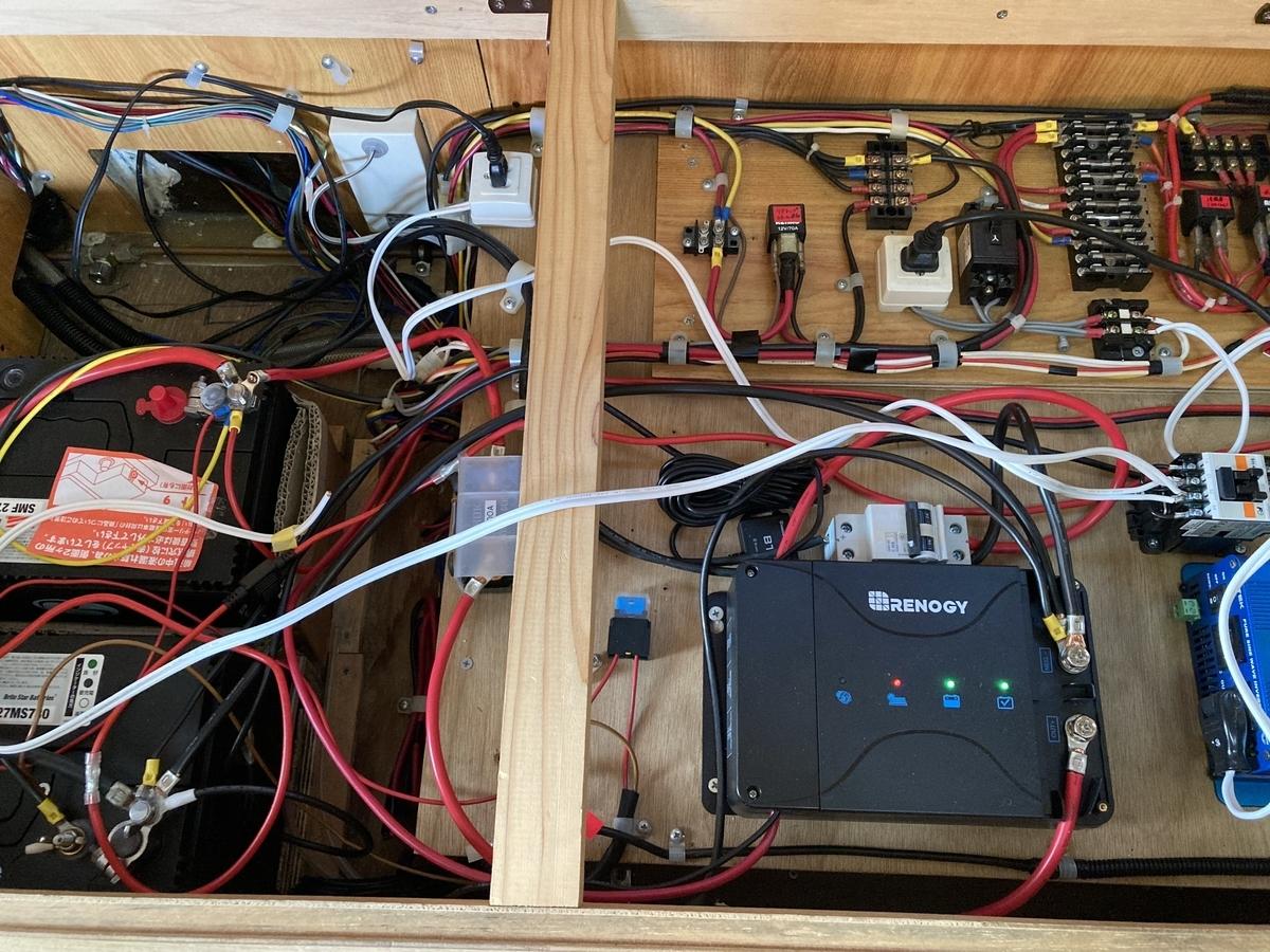 キャンピングカー RENOGY 走行充電器 DCC50 設置 DIY 配線