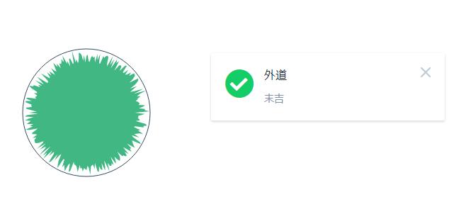 f:id:hirocueki:20170726121931p:plain