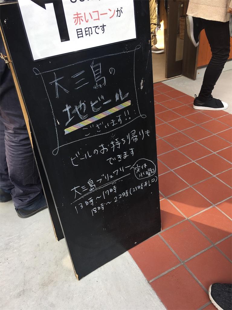 f:id:hirocueki:20181212090014j:image