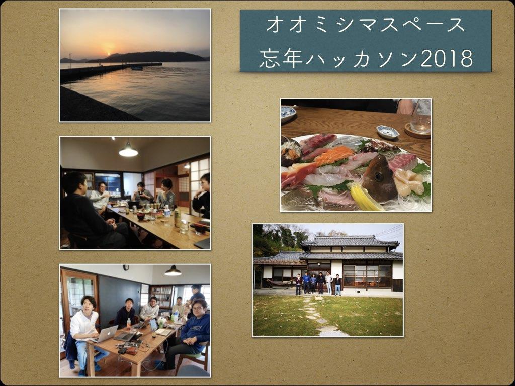 f:id:hirocueki:20181212173143j:plain