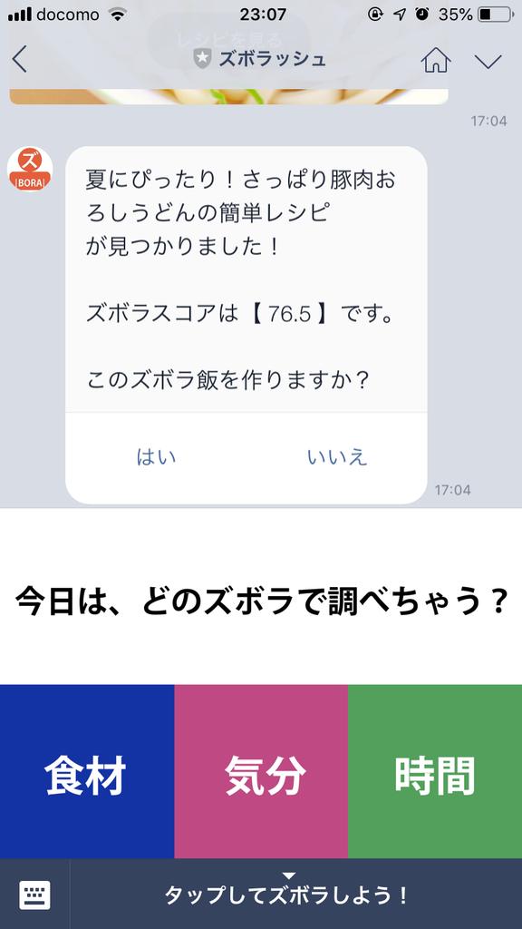 f:id:hirocueki:20181212220515p:plain