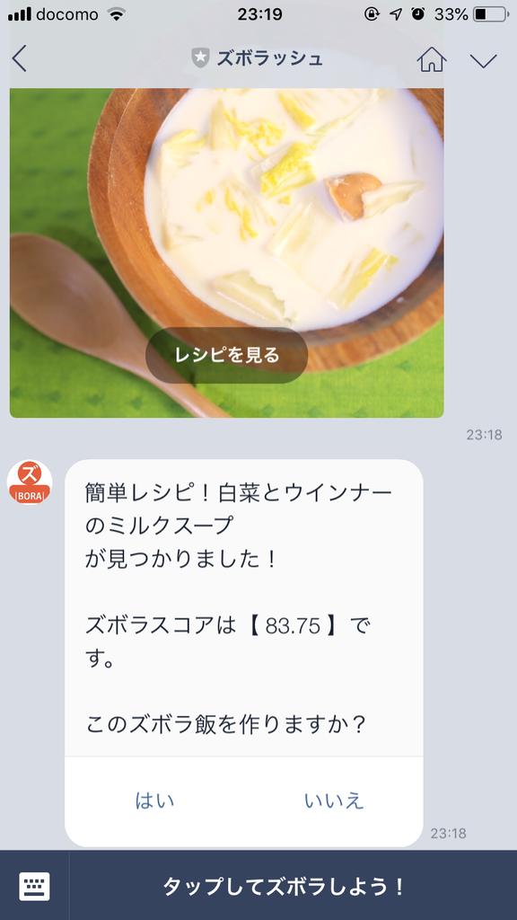 f:id:hirocueki:20181212220648p:plain