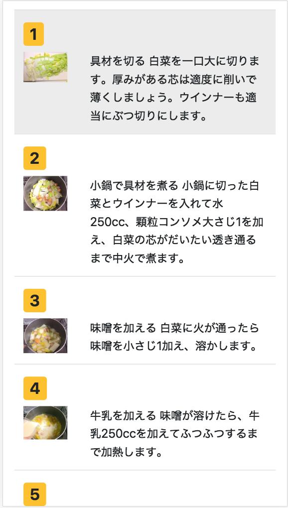 f:id:hirocueki:20181213204043p:plain