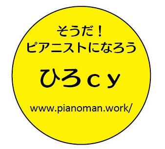 f:id:hirocy890:20200407125732j:plain