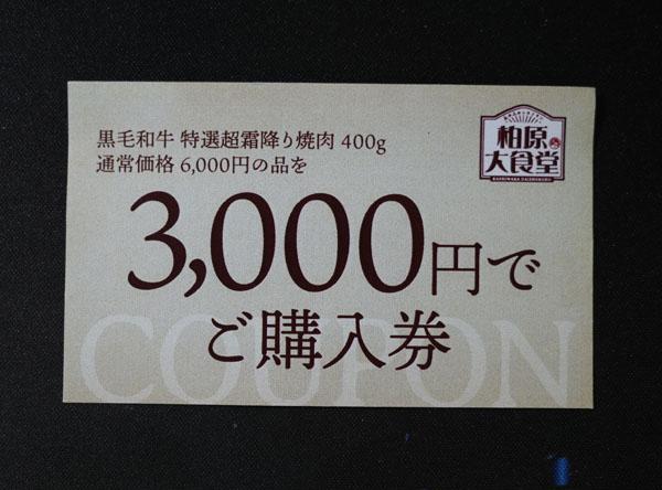 f:id:hirocy890:20200805074234j:plain
