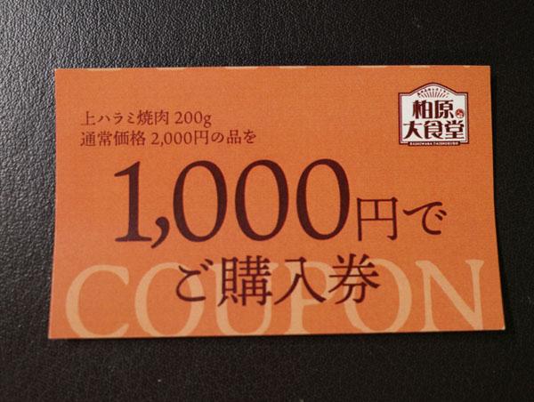f:id:hirocy890:20200811191711j:plain