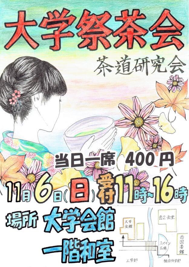 f:id:hirodaisaken:20161013225209j:plain
